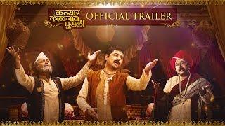 Katyar Kaljat Ghusali | Official Trailer | Shankar Mahadevan, Sachin Pilgaonkar