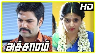 Achaaram tamil movie | scenes | Ganesh's marriage fixed with Poonam | Rekha
