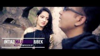 bangla new song 2016 | Toke Chara Din |