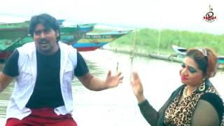 Tor Chholona Full Song - Momo Rahman & Suborna Rupa - New Hd Bangla Music Video - 2016