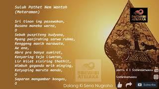 Latihan Suluk Mataraman: [2] Suluk Pathet Nem Wantah Ki Seno Nugroho (Sri tinon ing pasewakan)