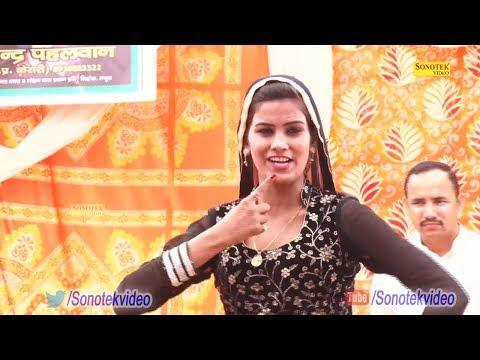 Xxx Mp4 Ghoonghat Ki Oat Me इस डांसर ने किया सबको दिवाना Sushma Chaudhary Haryanvi Song 2018 Trimurti 3gp Sex