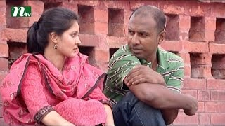 Bangla Natok Houseful (হাউস ফুল) l Episode 88 I Mithila, Mosharraf Karim, Hasan l Drama & Telefilm