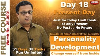 Best Personality Development Course || Self Improvement || Hindi Video || Present Day || Day 18