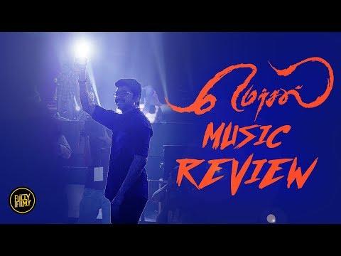 Xxx Mp4 Mersal Music Review Vijay A R Rahman VJ Abishek Fully Filmy 3gp Sex