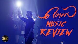 Mersal music review   Vijay   A.R.Rahman   VJ Abishek   Fully Filmy