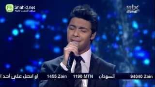 Arab Idol - الأداء - أحمد جمال - ما تفتنيش أنا وحدي