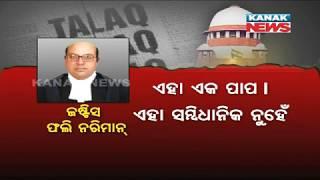 Triple Talaq Verdict: Opinions of Five Judges
