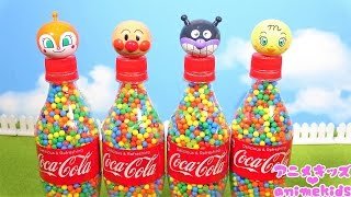 アンパンマン アニメ おもちゃ コーラのペットボトルの中にビーズ なにがはいっているかな? animekids アニメキッズ animation Anpanman Toy