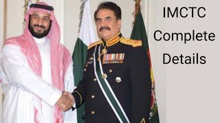 General Raheel Shareef for IMAFT Job? Details Revealed