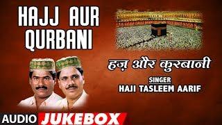 HAZ AUR QURBANI : Haji Tasleem Aarif || Full Audio Jukebox || T-Series IslamicMusic
