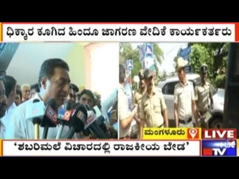 Xxx Mp4 Prakash Raj Faces Heat From Hindu Groups Reacts To Press On Multiple Voter Id Charges 3gp Sex