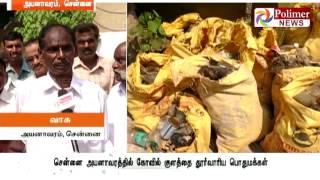 Chennai Ayanavaram pond clean