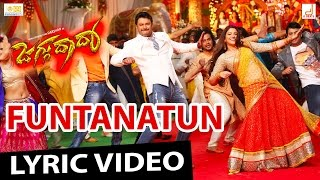 Jaggu Dada - Funtanatun HD Kannada movie Lyric Video, Challenging Star Darshan, V Harikrishna