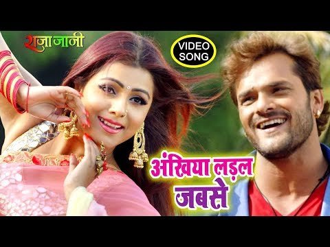 Xxx Mp4 Khesari Lal Ankhiya Ladal Jabse Priti Biswas Raja Jani Bhojpuri Romantic Songs 2018 3gp Sex