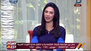 صباح دريم | مسئول عن اللاجئين السوريين ، السوريين يستثمرون و يعملون في مصر بكل أمان
