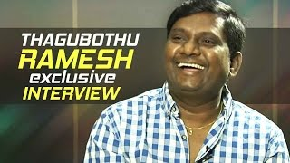 Comedian Thagubothu Ramesh Exclusive Interview | TFPC