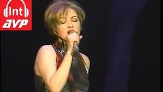 Cyndi Lauper - All Through The Night,Portugues