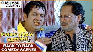 Gullu Dada Returns Hyderabadi Movie || Sajid Khan Comedy Scenes || Back To Back