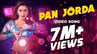Pan Jorda: Item Song | Action Jasmine (2015) | Bengali Movie Song | Bobby | Misha Sawdagar