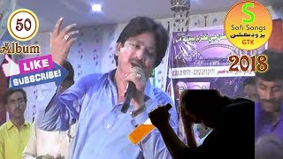 Jalal Jogi | Jehn Peyaryo | New Album 50 Eid | Sindhi Songs New 2018 Eid