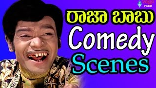 Raja Babu Back 2 Back Comedy Scenes - Volga Video