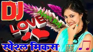 Zindagi Ki Raho Me Hindi Love Song Dj Ajeet Raj
