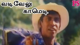 Kathi Sandai Vadivelu,R Pandiarajan,Vinuchakaravarthy,Super Hit Tamil Non Stop Best Full Comedy
