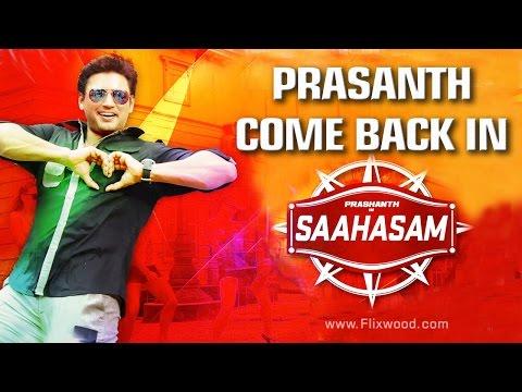 Xxx Mp4 Prasanth S Saahasam Releasing This Feb Sameera Reddy Flixwood 3gp Sex