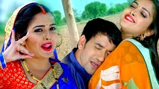 बोले जिया पिया पिया हो - Raja Babu - Nirahuaa & Amarpali Dubey - Bhojpuri Hot Songs 2017 new
