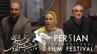 Mohey (Trailer) - Persian Film Festival 2016