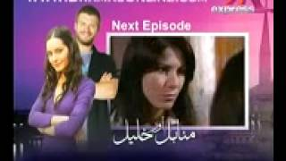 Manahil Aur Khalil Episode 77-7st March 2013 Promo