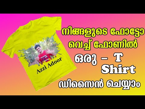 Xxx Mp4 How To Design T Shirt On Android Phone 3gp Sex