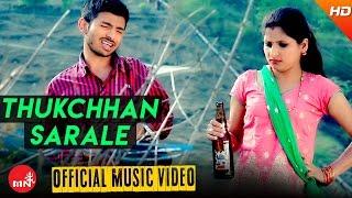 New Nepali Comedy Song 2073    Thukchhan Sarale - Purushottam Paudel/Rima Gaha Magar   Umanga Music