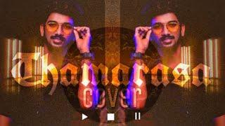 __Thamarasa(තමරසා)_Cover by Saveen Wickramasinghe ft Udana Dhananja Kodikara(Chipsey)__