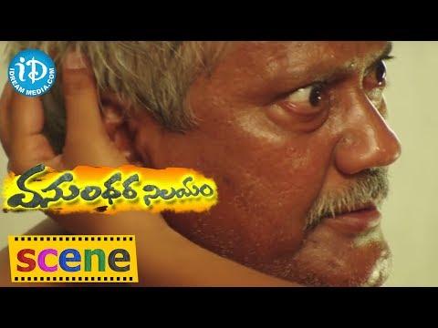 Xxx Mp4 Vasundhara Nilayam Movie Best Scene 3gp Sex
