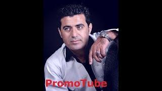 Ayat Ahmad Nejad - Gol Nishan