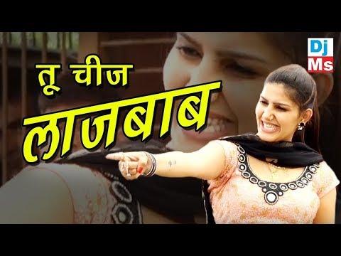 Xxx Mp4 New Latest Haryanvi Dj Song Sapna Chaudhary Tu Cheej Lajwaab Raju Punjabi Dj Ms Banaras 3gp Sex