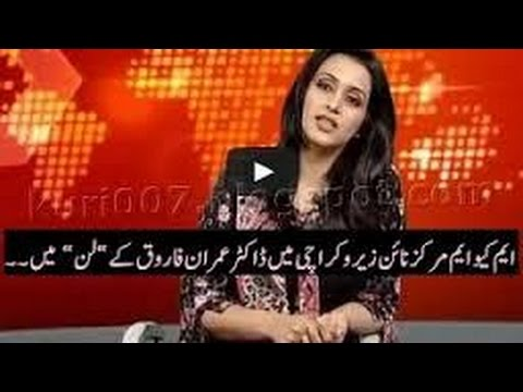 Xxx Mp4 Pakistani Anchor Oops Moments Funny And Hot 2016 3gp Sex