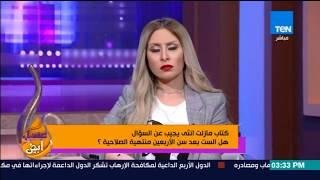 عسل أبيض - أم أحمد سيدة تعدت سن الأربعين تروي معاناتها مع المجتمع