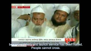Attacks on Hefazothe Islam Despite Peaceful Program [Sub] -- April 5, 2013