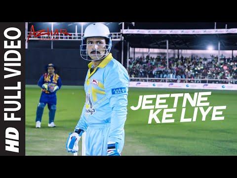 Jeetne Ke Liye Full Video Song   Azhar   Emraan Hashmi, Nargis Fakhri, Prachi Desai   T-Series