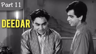 Deedar - Part 11/12 - Cult Blockbuster Movie - Dilip Kumar, Nargis, Ashok Kumar