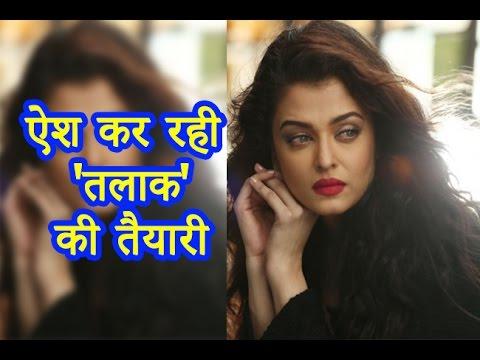 Aishwarya Rai wants  Divorce from Abhishek Bachan   Bollywood Gossip  