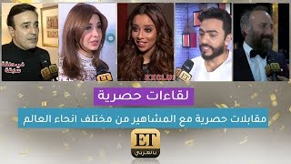 ET بالعربي – جاستن بيبر في دبي