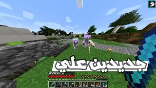 Minecraft - SinglePlayer #131: نصمم شعارنا