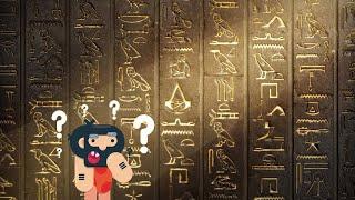 Sound of Ancient Languages