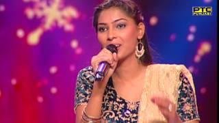 Shabnam singing Ve Tu Ke Jane | Noor Jahan Ji | Voice Of Punjab Season 7 | PTC Punjabi