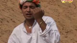 RAMU CHANNA BY BHASIN JI