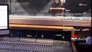 شيلة الطموح اداء محمد غرمان
